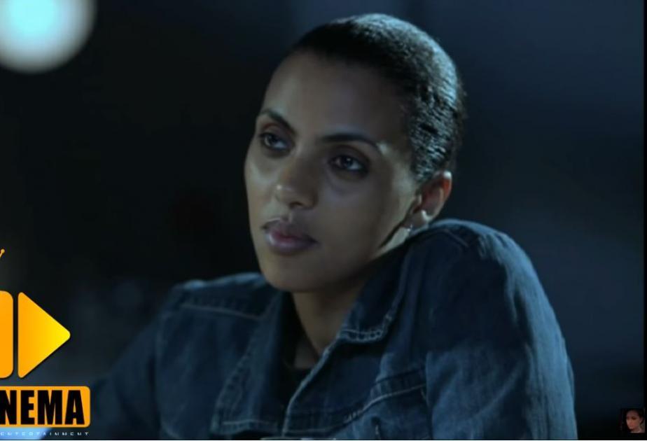 Kemis Yelebeskulet  - Ethiopian Movie