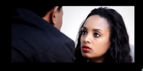 Yetekefelebet - Ethiopian Film