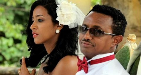 Teddy Afro And Amleset Muche's 5th Year Wedding Anniversary