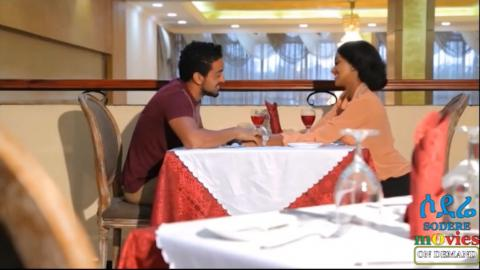Romantic Expressions From Bewondoch Bet Film