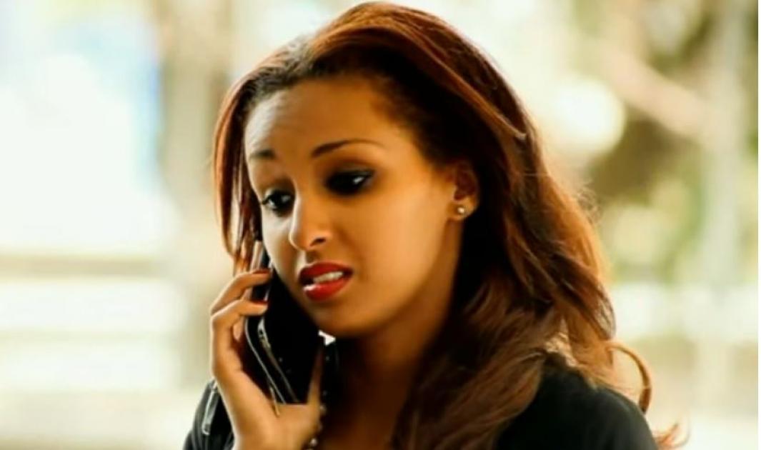 Maheder Asefa's and Triku Birhanu's funny scene from Hiwot Ena Sak movie