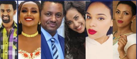 Ethiozodiac award 2009's best five nominees