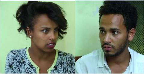 DW Interview with Tseday Fantahun and Tinsaie Birhan