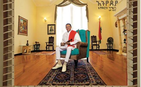 Teddy Afro Interview on Gabina VOA