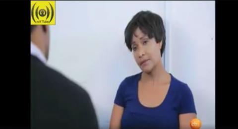 Bekenat Mekakel - Part 62 (Ethiopian Drama)