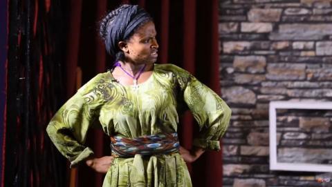 Tseganesh Getachew's performance on Yemaleda Kokeboch