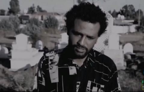 April Fool's Day - Ewnet Haset film scene